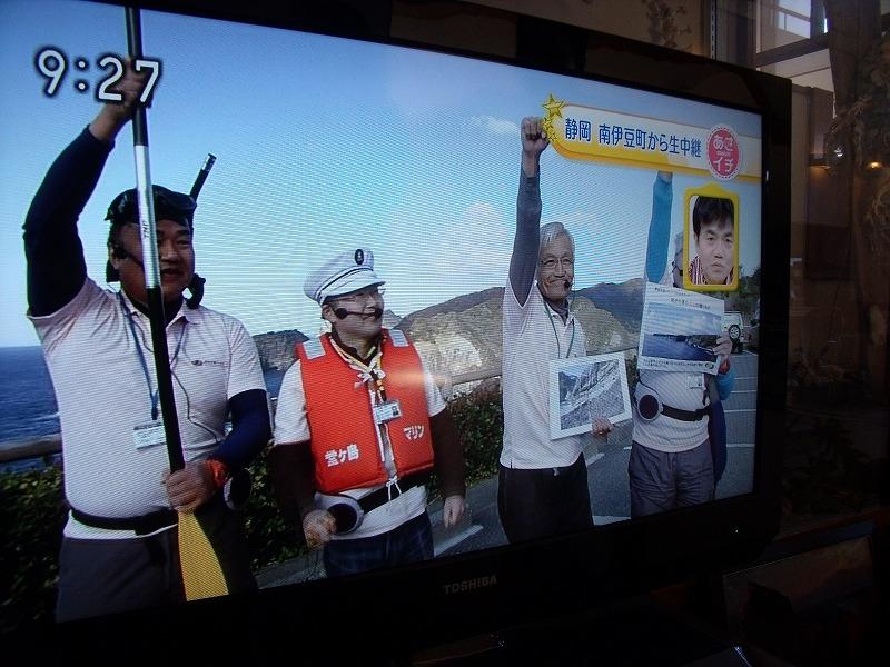 あさいち!生中継2013