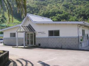 松崎町営施設 ゲストハウス