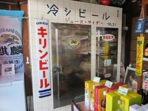 土藤商店冷蔵庫