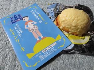 下田のお菓子1
