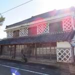 伊豆文邸1
