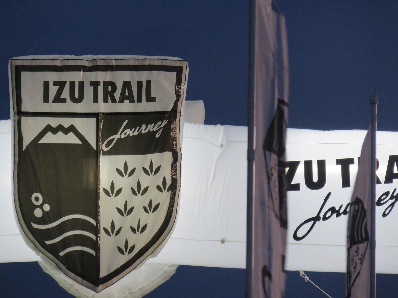 IZU TRAIL1
