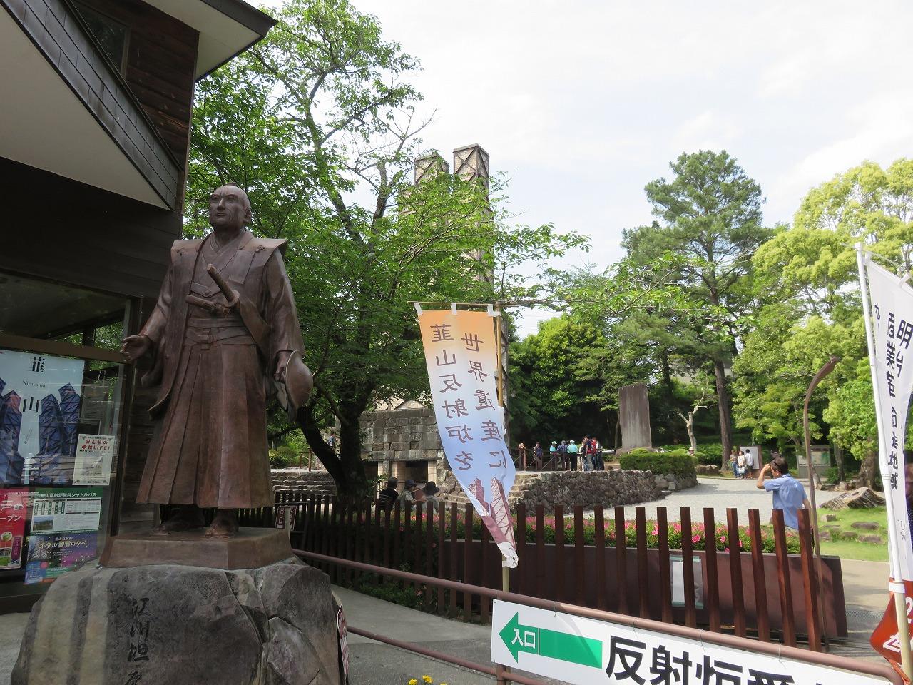 江川太郎左衛門