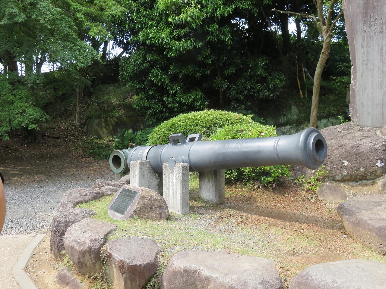 キャノン砲