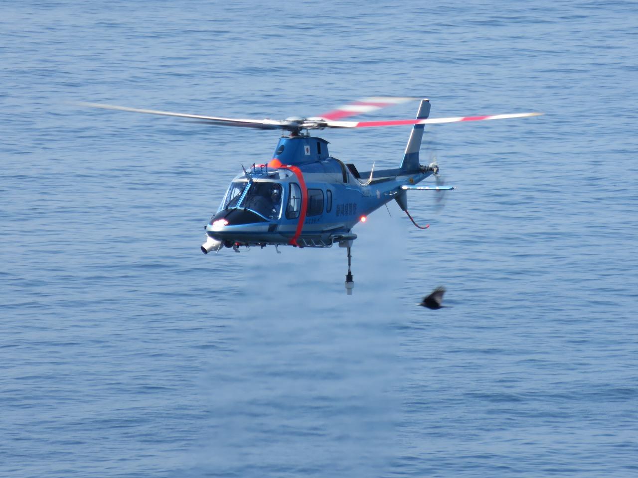 ヘリコプター2