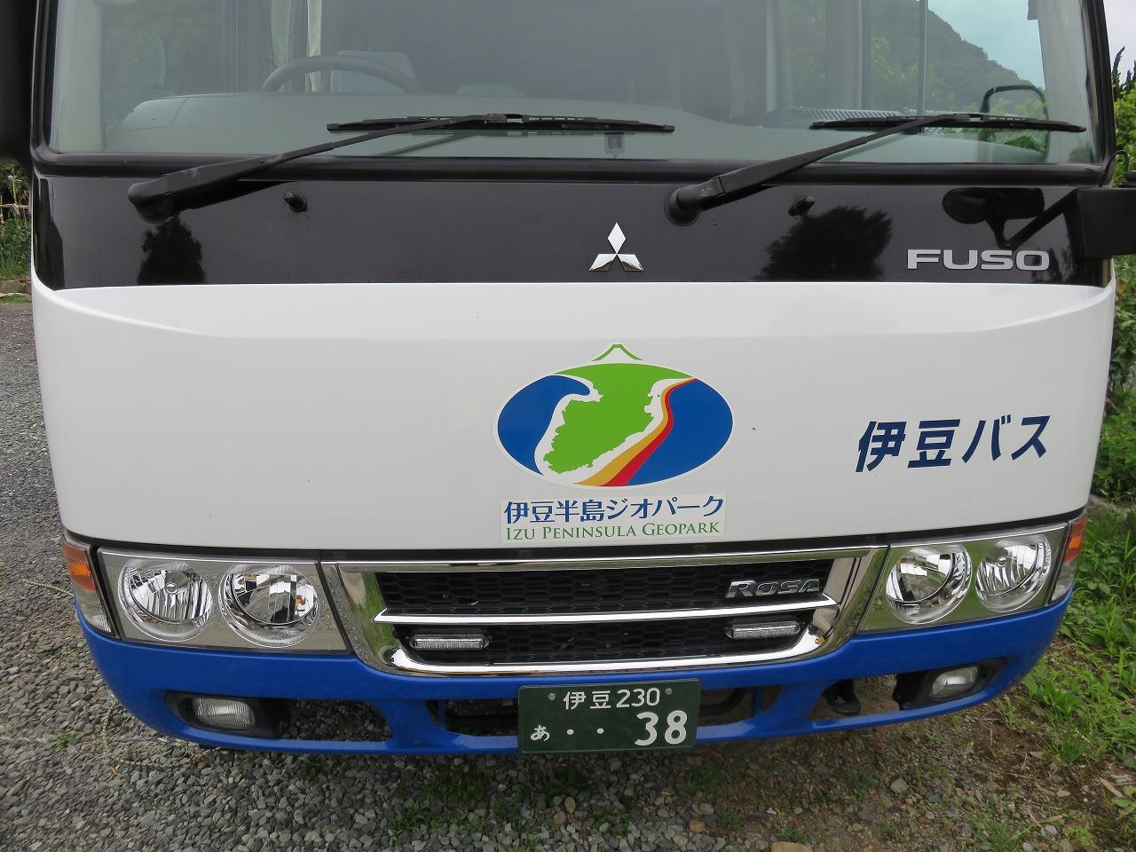 伊豆バス1
