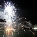 堂ヶ島火祭り