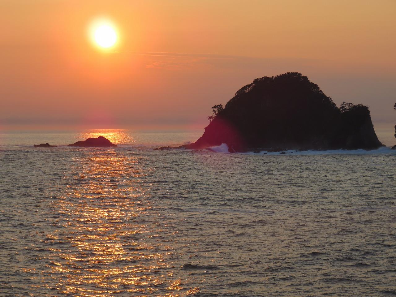 沢田公園の夕陽