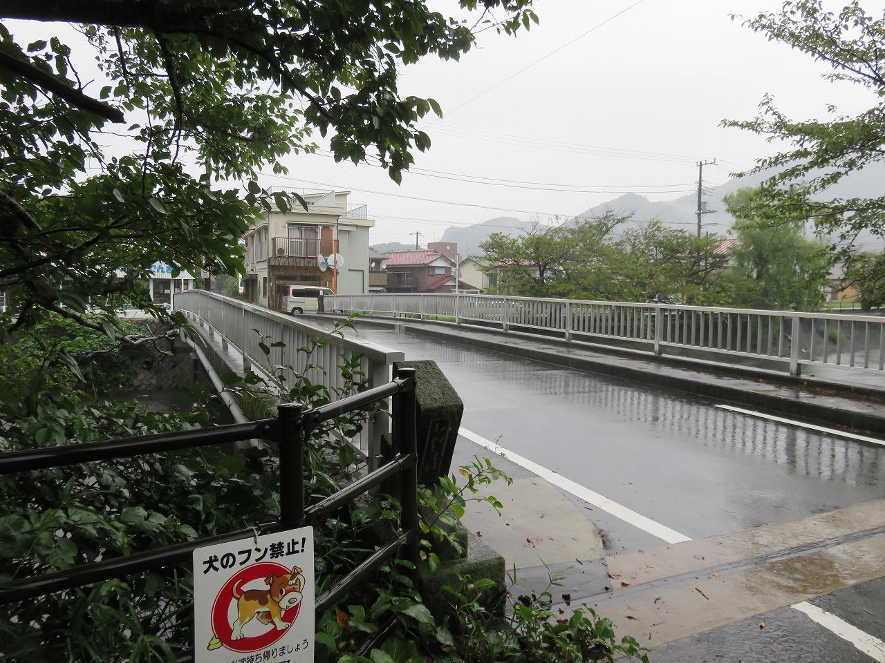 しんしま橋