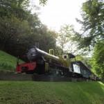 ロムニー列車