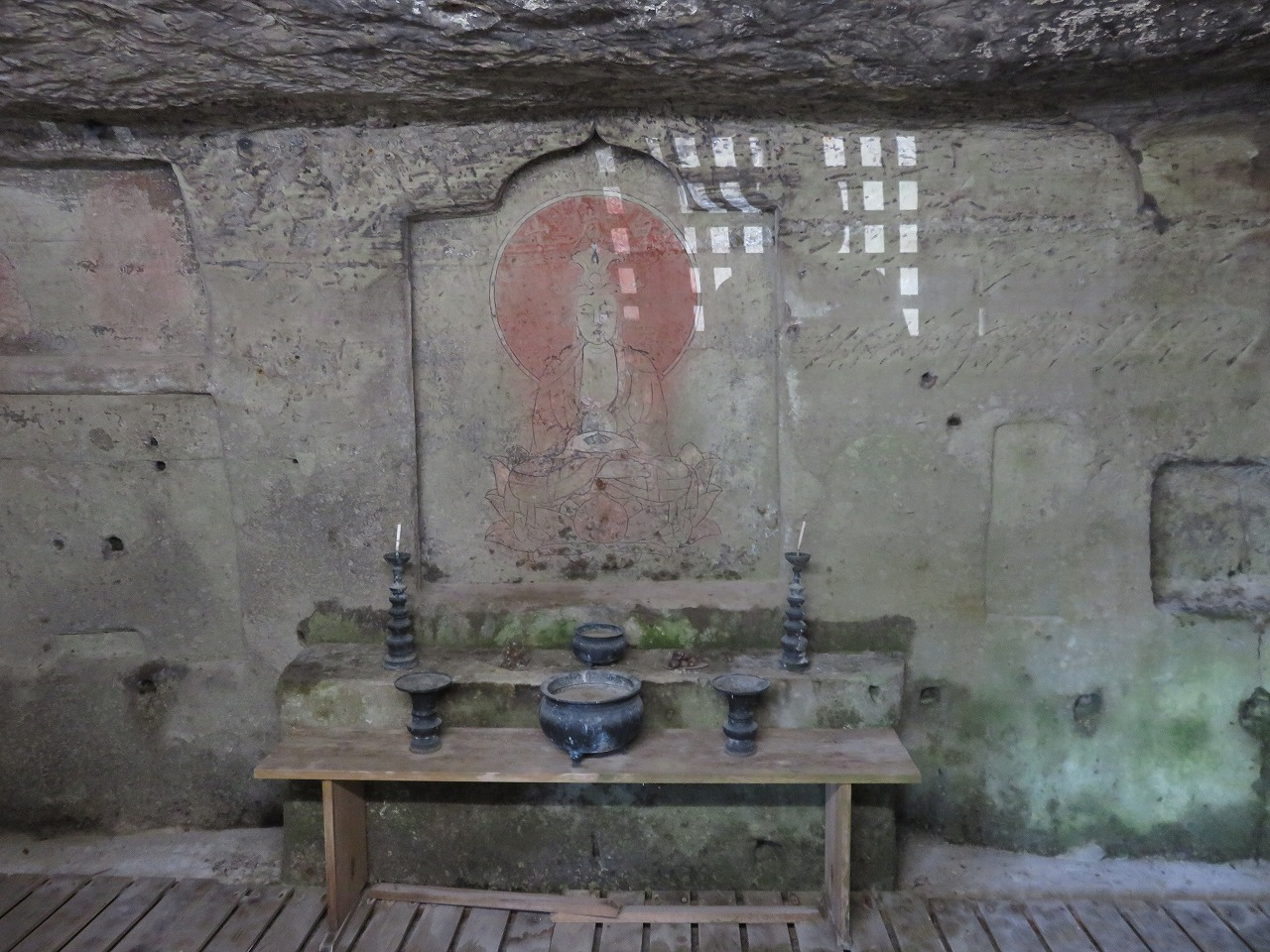 白岩山壁画