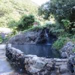平六地蔵の湯