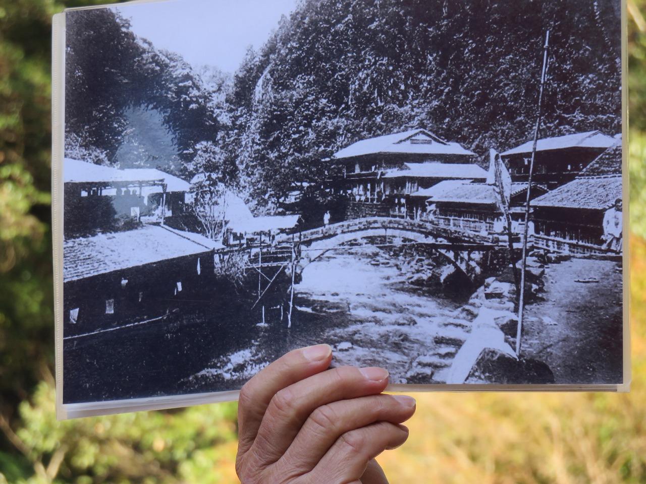 昔の塩浸温泉
