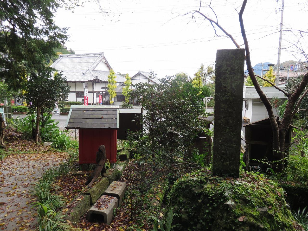 琉球畳表の碑