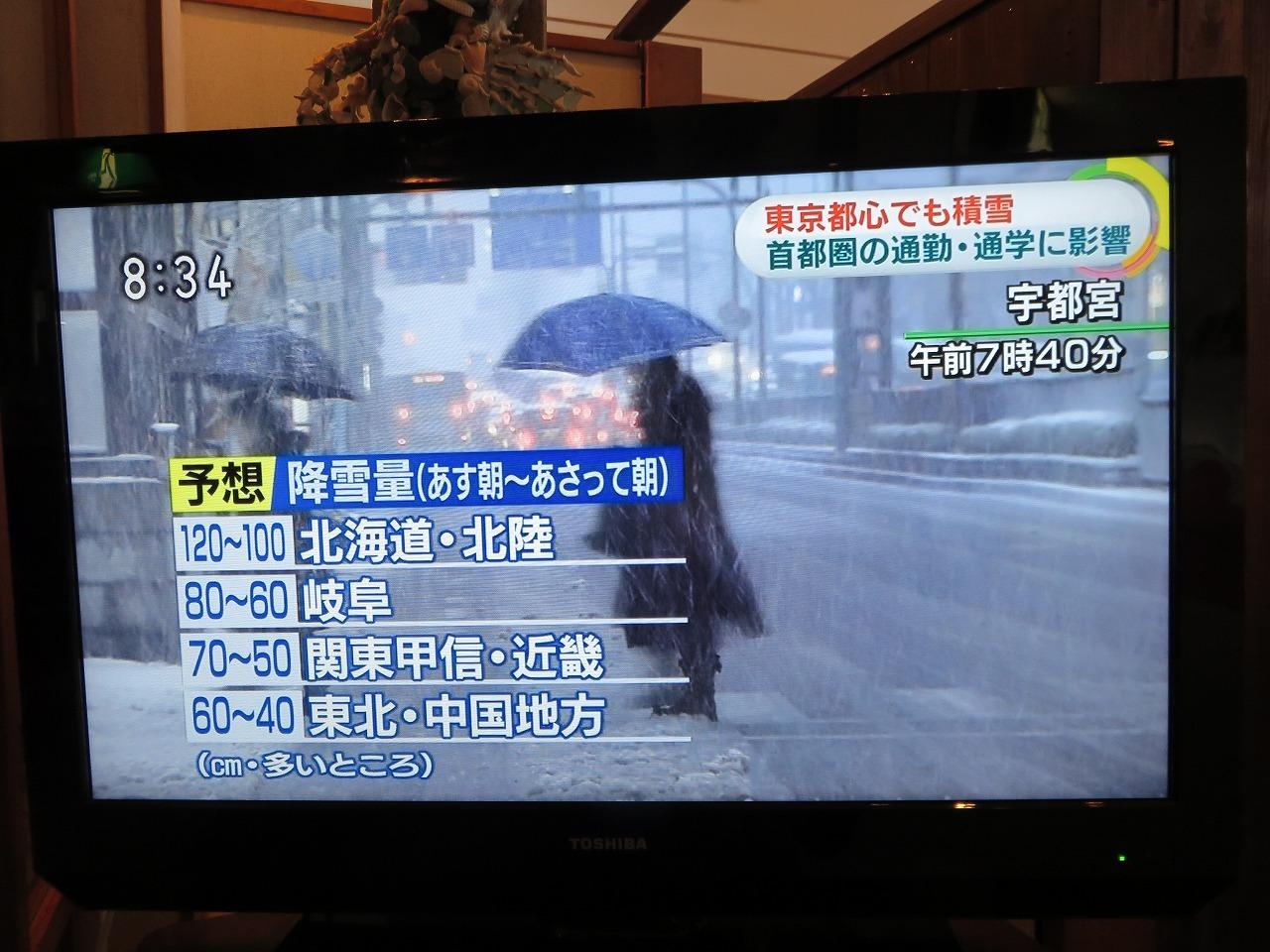 雪の情報2
