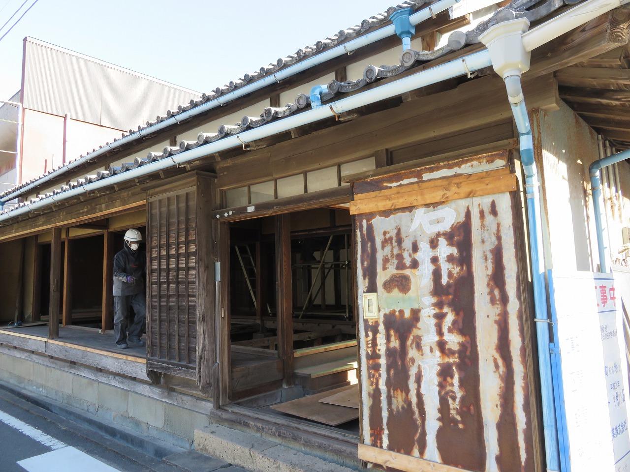 石井豆腐屋