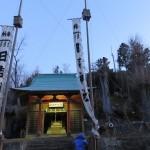 日吉神社と的
