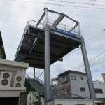 避難タワー