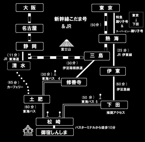 Shinshima2 Map Access3 2017-12