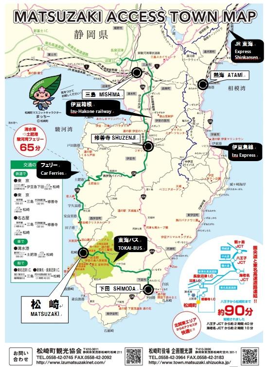 matsuzaki-izu-access