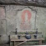 西伊豆町の白岩さん(ジオスポット)